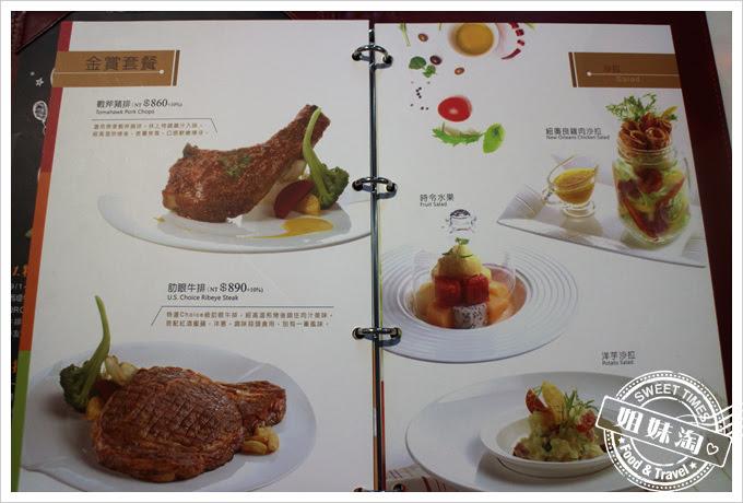 高雄西堤-富國店