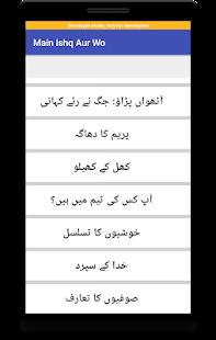 Main Ishq Aur Woh for PC-Windows 7,8,10 and Mac apk screenshot 6