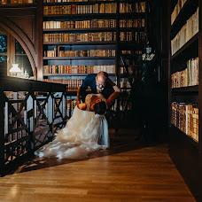 Fotógrafo de bodas Helena Jankovičová kováčová (jankovicova). Foto del 16.11.2017