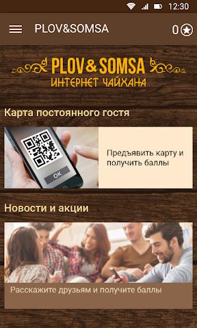 android PLOV&SOMSA Screenshot 1