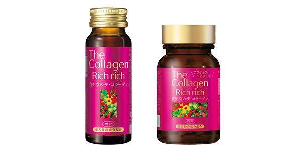 The collagen Rich Shiseido dạng viên.