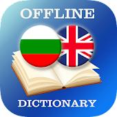 Bulgarian-English Dictionary