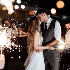 Fotografo di matrimoni Dasha Tebenikhina (tebenik). Foto del 05.11.2018
