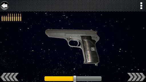 玩免費模擬APP|下載武器模擬器 app不用錢|硬是要APP