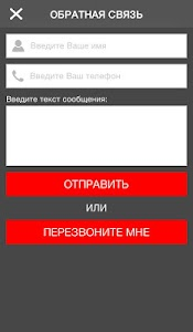OLYMP screenshot 2