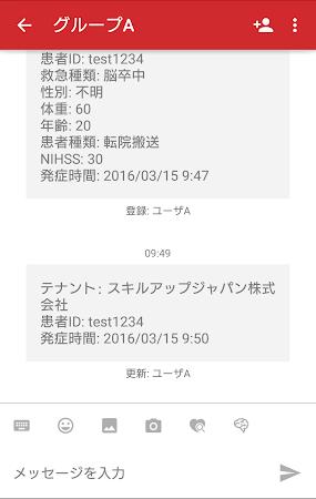 Join 2.5.0 screenshot 2092044