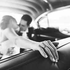 Wedding photographer Yuriy Vasilevskiy (Levski). Photo of 11.08.2017