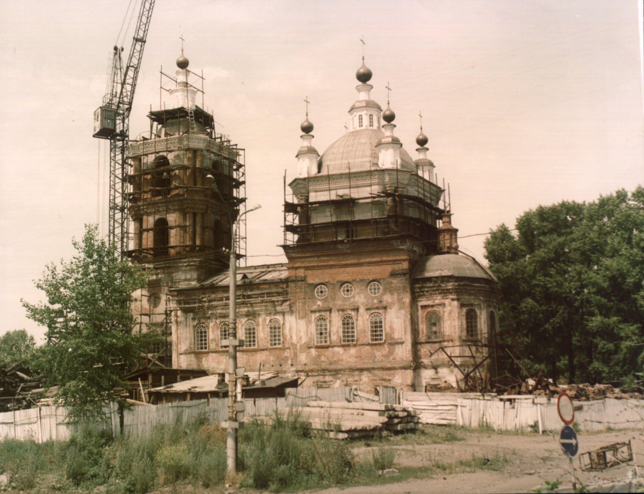 Photo: Реконструкция. Фото конца ХХ века