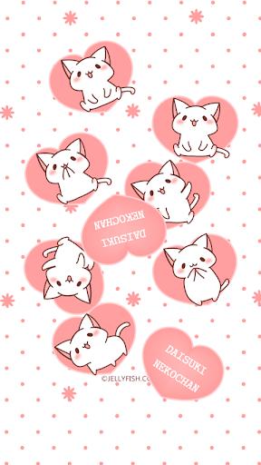 だいすきネコちゃん シェイクライブ壁紙5