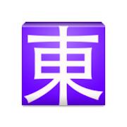 Cantonese Web & EPUB