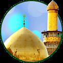 ادعية وزيارات مسموعة ومرئية icon