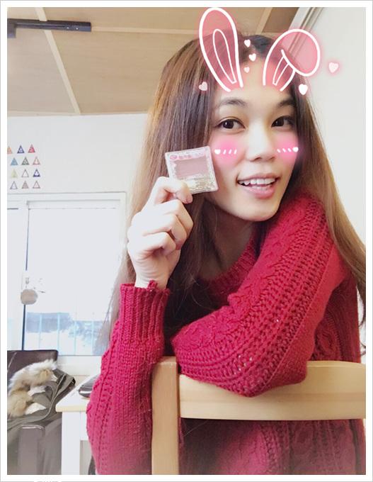日本CANMAKE PW38腮紅
