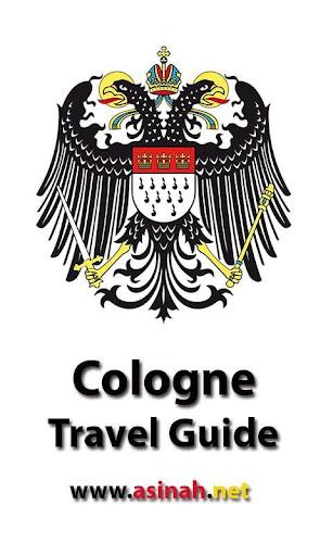 ケルン旅行ガイド - ドイツ