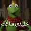 Arabic Stickers 2019 - WAStickerApps