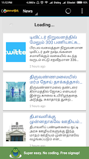 Tamil News - Alai News- screenshot thumbnail