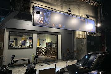 短短_DuanDuan_貓咪中途之家咖啡廳