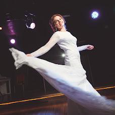 Wedding photographer Vladimir Rachinskiy (vrach). Photo of 13.09.2016