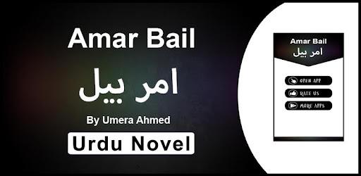Urdu Novel Amar Bail In Pdf