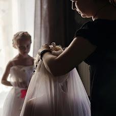 Wedding photographer Andrey Guzenko (drdronskiy). Photo of 15.07.2017