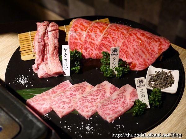 燒肉HATSU Yakiniku & Wine
