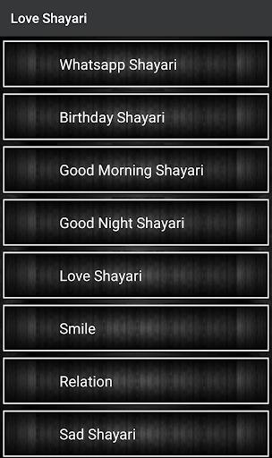Love Shayari, SMS and Quote 1.0.5 screenshots 1