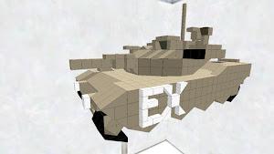 MBT-5EX