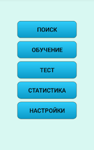 Сестринское дело - Терапия screenshot 3