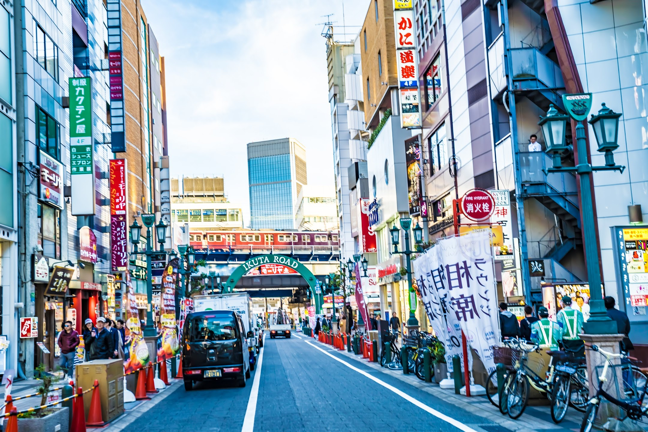 神戸 三宮