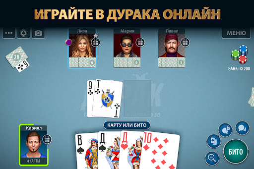 Дурак Онлайн от Pokerist apktreat screenshots 1