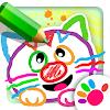 어린이를 위한 그리기! 유아용 학습 게임 및 유치원 교육 대표 아이콘 :: 게볼루션
