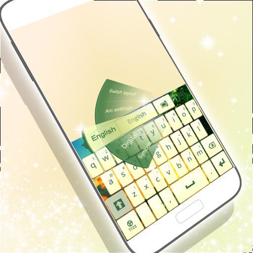 个人化のホワイトキーボード LOGO-記事Game
