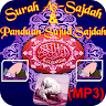 Surah Sajdah Lengkap{MP3} icon