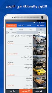 سيارة - حراج السيارات السعودية - náhled