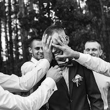 Wedding photographer Margarita Laevskaya (margolav). Photo of 26.08.2018