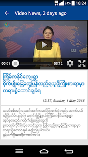 DVB TV News- screenshot thumbnail