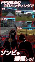 Screenshot of デッドマンズクルス
