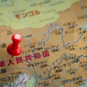 中国のブロックチェーンスタートアップは2019年に35億ドルを調達【フィスコ・ビットコインニュース】