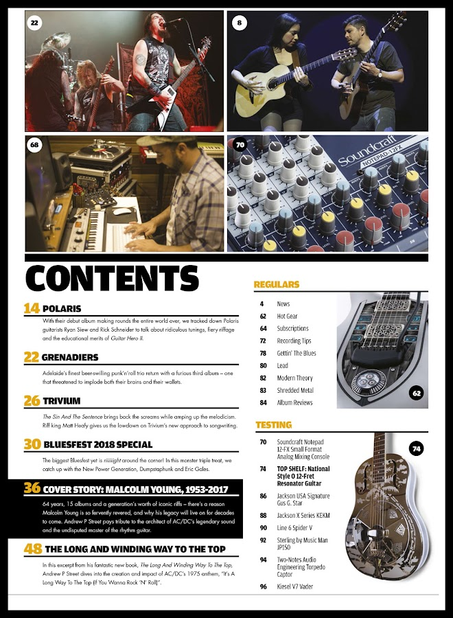 Australian Guitar- screenshot