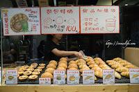 菠蘿麵包 ぼろパン BOLO PAN