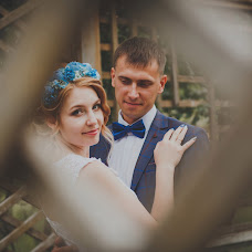 Wedding photographer Lyubov Ilyukhina (astinfinity). Photo of 19.11.2017