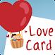 ロマンチックなグリーティングカード:愛Eカードを作成する
