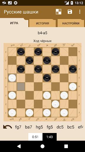 Chess & Checkers 5.1 screenshots 4