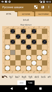 Chess & Checkers App Download For Android 4
