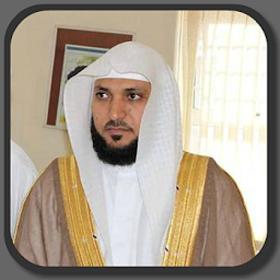 Maher Quran MP3 Offline