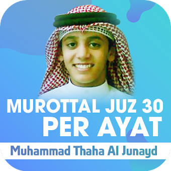 Mod Hacked APK Download Al Quran Full 30 Juz Murottal 1 0