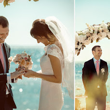 Wedding photographer Evgeniya Solnceva (solncevaphoto). Photo of 04.06.2015