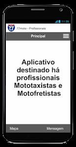 77moto - Profissional screenshot 1