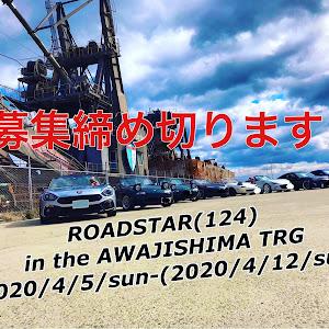 アバルト・124スパイダー NF2EK 2year anniversaryのカスタム事例画像 nie.rsnb74(+けんじぃ)さんの2020年03月27日20:14の投稿