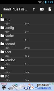 Hand Plus File Folder - náhled