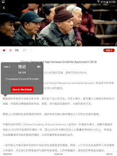 Read Chinese News, Learn Chinese Daily- screenshot thumbnail